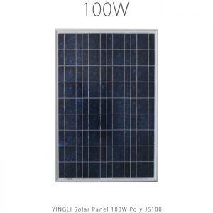 پنل خورشیدی 100 وات پلی کریستال YINGLI