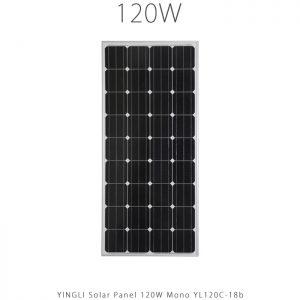پنل خورشیدی 120 وات مونو کریستال YINGLI