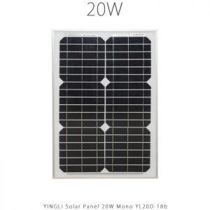 پنل خورشیدی 20 وات مونو کریستال YINGLI