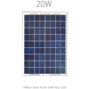 پنل خورشیدی 20 وات پلی کریستال YINGLI