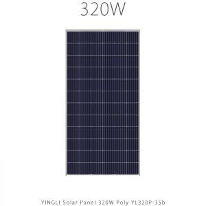 پنل خورشیدی 320 وات پلی کریستال YINGLI