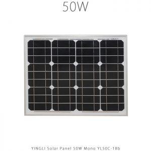 پنل خورشیدی 50 وات مونو کریستال YINGLI