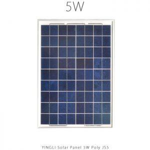 پنل خورشیدی 5 وات پلی کریستال YINGLI