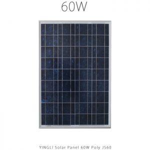 پنل خورشیدی 60 وات پلی کریستال YINGLI
