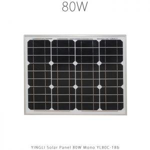 پنل خورشیدی 80 وات مونو کریستال YINGLI