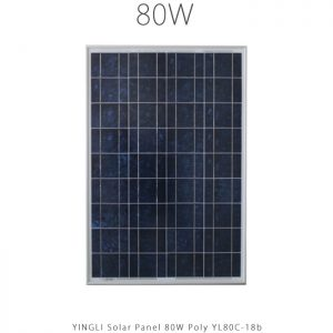 پنل خورشیدی 80 وات پلی کریستال YINGLI