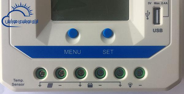 شارژ کنترلر خورشیدی سری VS برند EPEVER دارای نمایشگر در فروشگاه اینترنتی هورآیش
