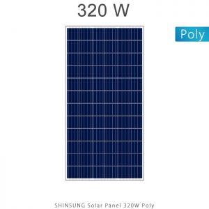 پنل خورشیدی 320 وات پلی کریستال برند شین سانگ SHINSUNG کره جنوبی در فروشگاه انرژی خورشیدی هورآیش