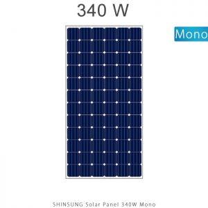 پنل خورشیدی 340 وات مونوکریستال برند شین سانگ SHINSUNG کره جنوبی در فروشگاه انرژی خورشیدی هورآیش