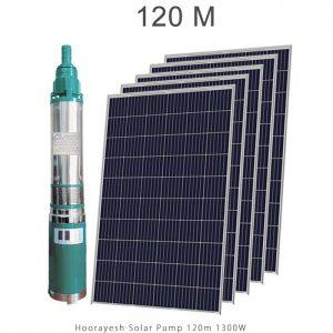 پمپ خورشیدی 120 متر با 5 عدد پنل خورشیدی