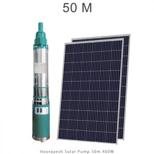 پمپ خورشیدی 50 متر با 2 عدد پنل خورشیدی
