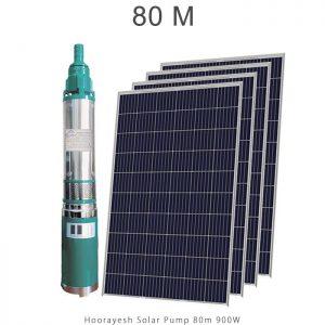 پمپ خورشیدی 80 متر با 4 عدد پنل خورشیدی