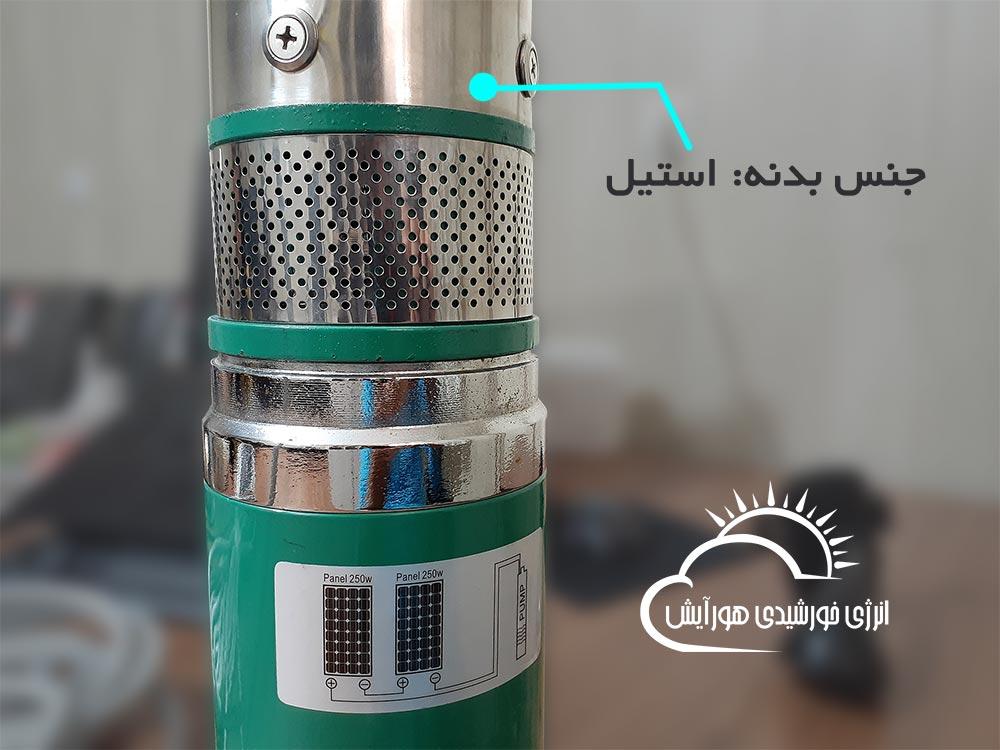 پمپ خورشیدی هورآیش مدل بدون باتری