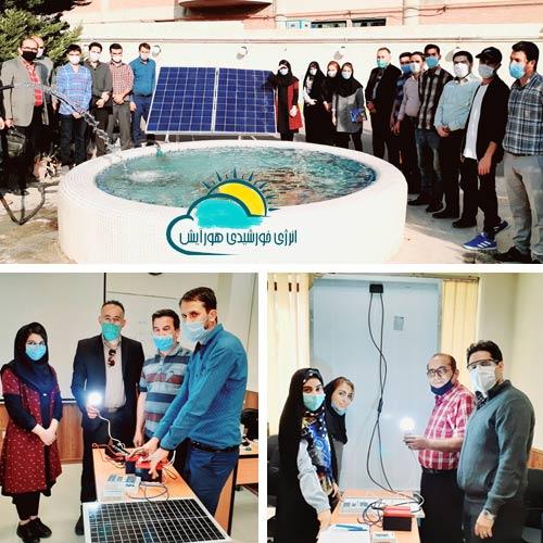 دوره آموزش طراحی برق خورشیدی