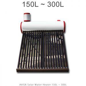 آبگرمکن خورشیدی برند آویسا مدل ساده ظرفیت 150 الی 300 لیتر مناسب خانواده های 3 الی 6 نفره در فروشگاه انرژی خورشیدی هورآیش