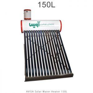 آبگرمکن خورشیدی 150 لیتر ساده مدل فلوتردار برند آویسا در فروشگاه انرژی خورشیدی هورآیش