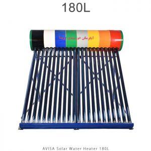 آبگرمکن خورشیدی 180 لیتر مدل هوشمند برند آویسا در فروشگاه انرژی خورشیدی هورآیش