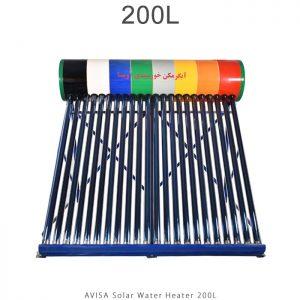 آبگرمکن خورشیدی 200 لیتر مدل هوشمند برند آویسا در فروشگاه انرژی خورشیدی هورآیش