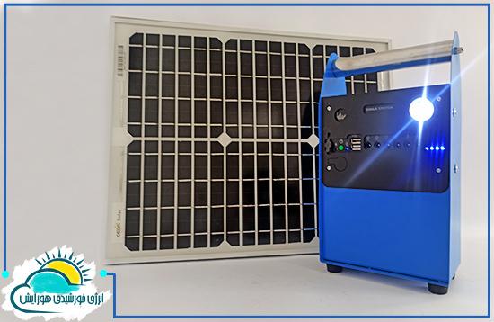 برق خورشیدی سیار 20 وات